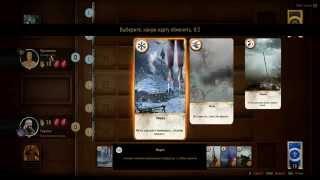 Взломать Гвинт Ведьмак 3