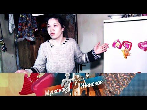 Бегом от ответственности. Мужское / Женское. Выпуск от 13.05.2020