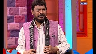 Ramdas Athawale about Inter Caste Marriages