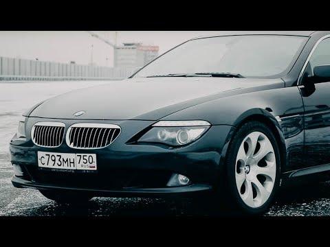 Обзор BMW 650i 367 л.с. с пробегом.