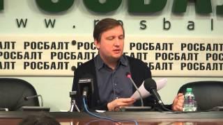 Часть 1 Пресс-конференции судьи Новикова. Москва. Январь 2015г.