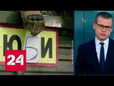 Боксера Сергея Ковалева поклонники назвали предателем за видеоролик о любви - Россия 24