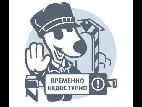 ВК Вконтакте моя страница вход