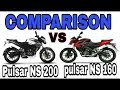 2017 new Pulsar ns 160 Vs Pulsar ns 200 Comparison (hindi) - bullet singh boisar