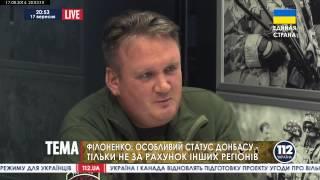 видео Происхождение фамилии Балашов