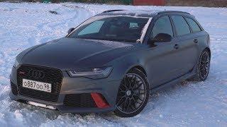 Audi RS6 - купил машину мечты! /  тест-драйв на новую тачку булкина!