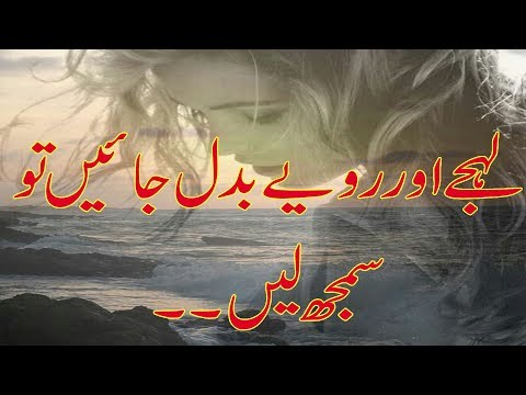 Most Heart Touching Sad Quotes| Sad urdu quotations| urdu quotes| Adeel Hassan| Sad Quotes on Life|
