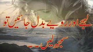 Most Heart Touching Sad Quotes| Sad Urdu Quotations| Urdu Quotes| Adeel Hassan| Sad Quotes On Life|