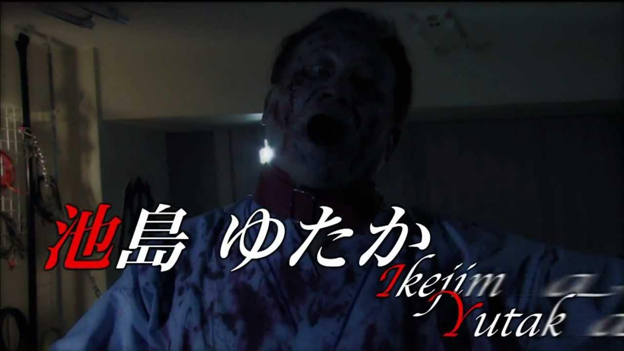 Download Rape Zombie: Lust of the Dead 2 (Reipu zonbi: Lust of the Dead 2) teaser trailer