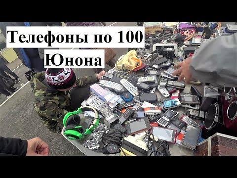 Юнона Блошиный рынок(Подробный Обзор), Юг Петербурга