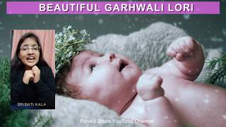 Beautiful Garhwali Lori by Srishti Kala