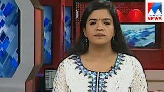 സന്ധ്യാ വാർത്ത   6 P M News   News Anchor Shani Prabhakar   June 28, 2017   Manorama News