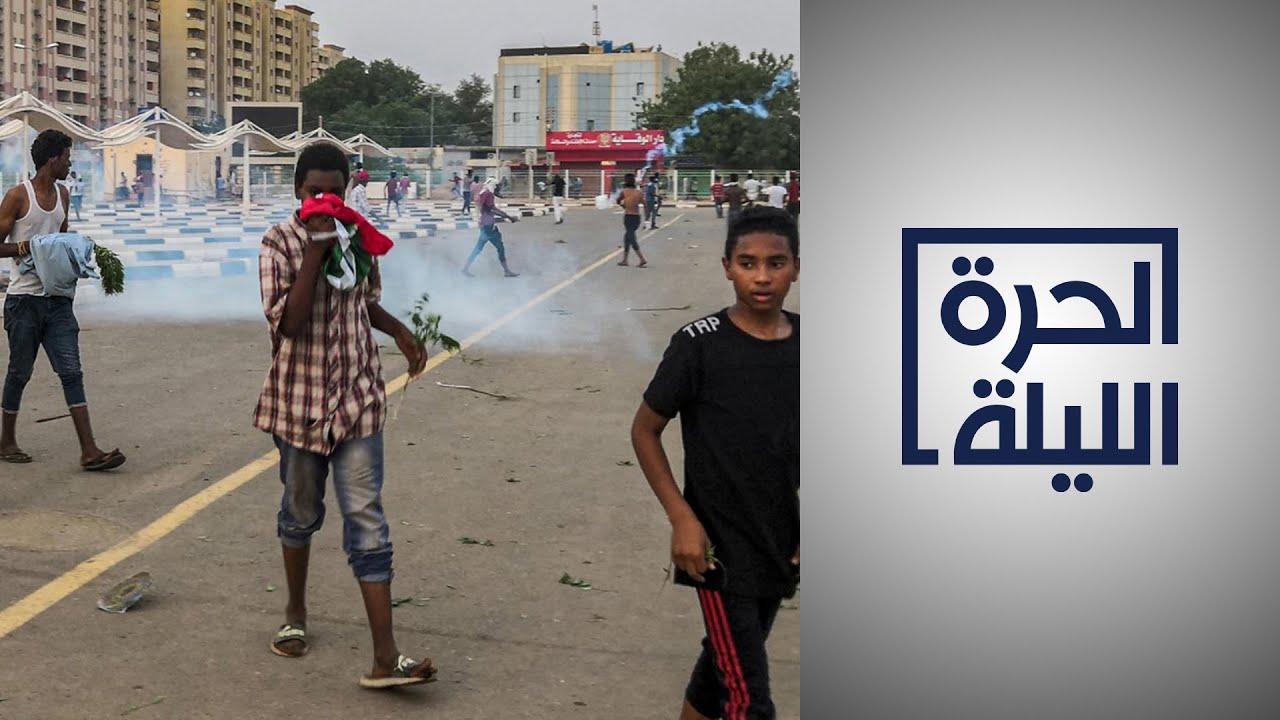 السودان.. الجيش يسلم تقريرا عن مقتل متظاهرين  - نشر قبل 7 ساعة
