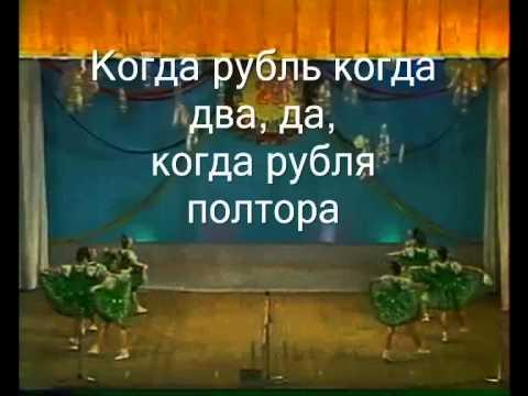 sergey26056@mail ru Молода я, молода минусовка