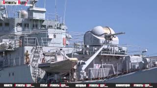 Десантный корабль Черноморского флота «Цезарь Куников»