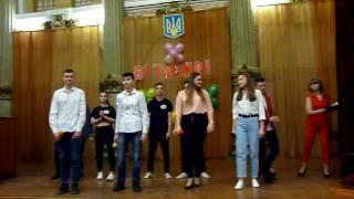 И будет светло,   поёт Данил Нежид и студенты ХГАК   День Отличника 2020