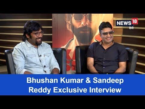 Bhushan Kumar & Sandeep Reddy Interview | Kabir Singh | Shahid Kapoor | Kiara Advani Mp3