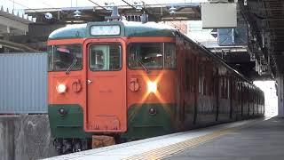 【しなの鉄道】 復刻塗装された115系を撮りに行ってきました。④湘南色S3編成