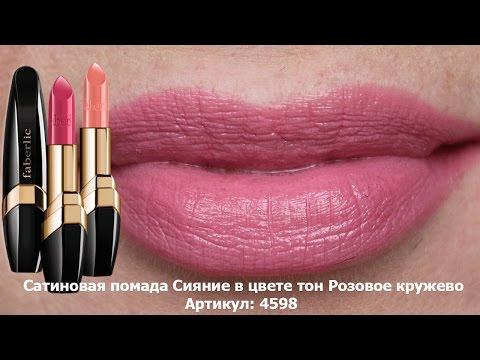 Интернет-магазин косметики и парфюмерии L'etoile, купить