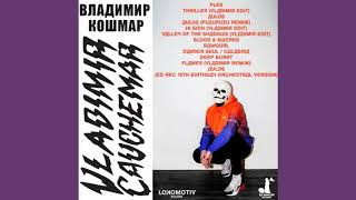 Vladimir Cauchemar 20'MIX