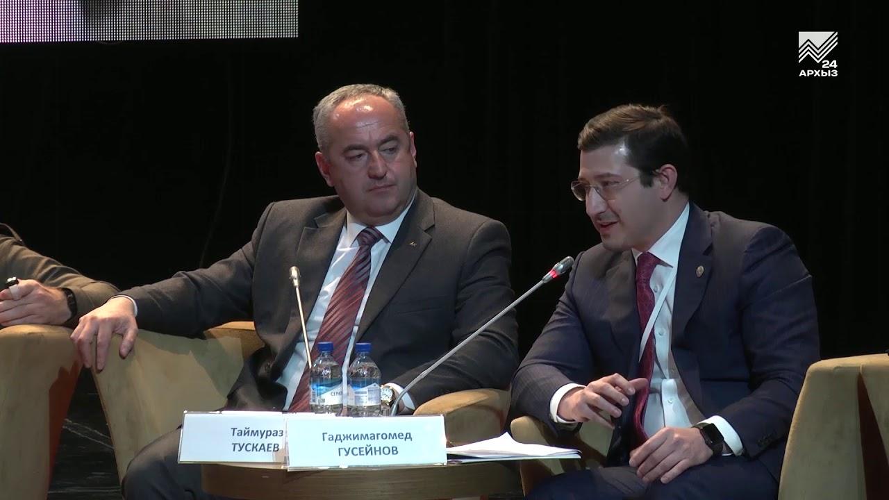 Бизнес форум инвестируй в кавказ крым инвестировать деньги