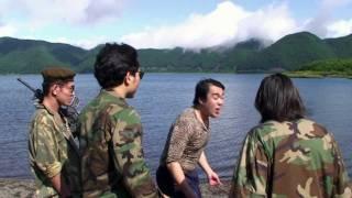 UMAハンターM 富士五湖に住む巨大生物を追えⅡ thumbnail