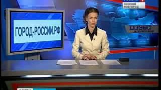 Город России - национальный выбор (ГТРК ВЕСТИ Приволжье)