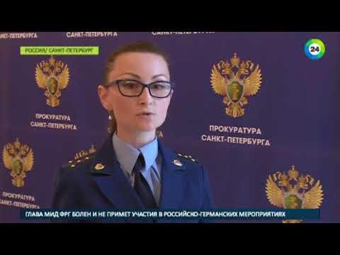 Посольство Узбекистана подтвердило гибель семи граждан в Колпино - МИР24