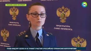 Посольство Узбекистана подтвердило гибель семи граждан в Колпино   МИР24