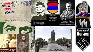 Армянская диаспора стремится уничтожить Россию как государство