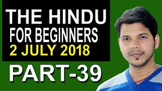 THE HINDU 2 JULY 2018 FOR BEGINNERS (PART- 39)