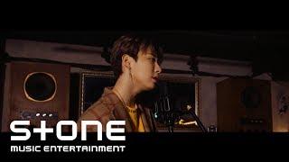 시온 (XION) - 지나가면 (Pass Me By) MV