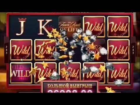 Видео Pokerstars бонус казино 2017