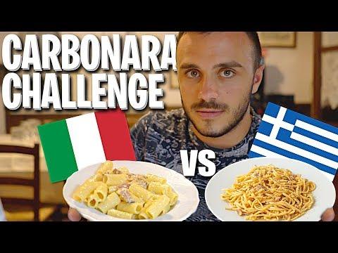 CARBONARA GRECIA vs CARBONARA ROMA | QUAL È LA MIGLIORE?