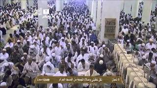 Emotional Dua by Sheikh Shuraim 14th June 2013