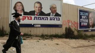 MIR: Israeli Elections - The Lesser of the Three Evils