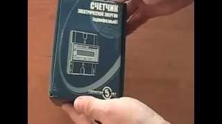 ОБЗОР СЧЕТЧИКА  ЦЭ6807П-Р5 ОТ WEST-SHOP