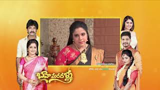 Muddha Mandaram - Spoiler Alert - 31 Oct 2018 - Watch Full Episode On ZEE5 - Episode 1228