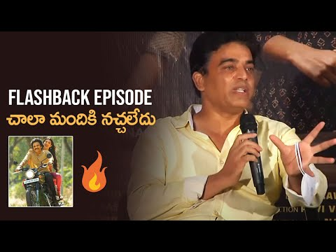 Producer Dil Raju Strong Reply To Media Question About Flashback Episode In Vakeel Saab