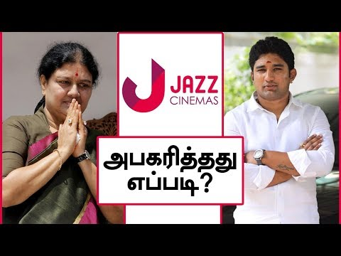 Jazz Cinemas: How did Vivek became CEO? | History of Jazz Cinemas