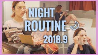 初💛ナイトルーティーン🌙✨夕飯から寝るまで💤💓/Night Routine~2018.9~/yurika thumbnail