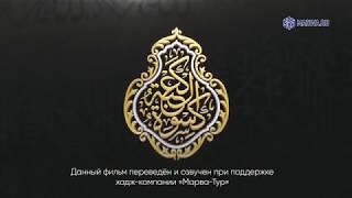 КИСВА - ПОКРЫВАЛО КААБЫ | хадж-компания Марва