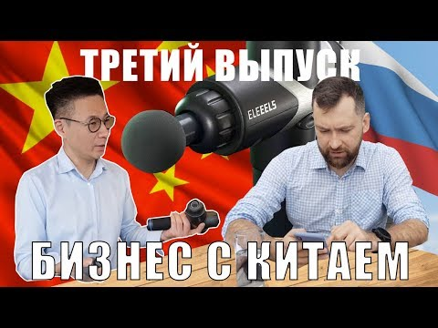 Хитрые китайцы на примере Xiaomi. Тестируем перкуссионный массажер Eleeels (HyperVolt). Выпуск #3