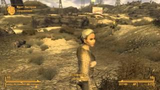 Краткое содержание потерянной серии Fallout New Vegas