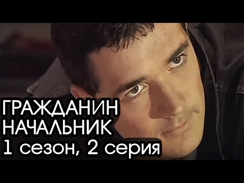 Сериал След (2007-2017) - актеры и роли - российские