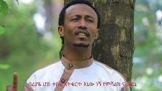 Oromo new nasheed 2020
