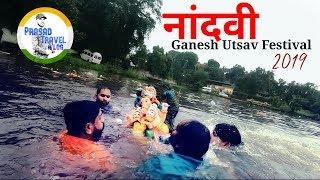 Nandvi (नांदवी कुंभारवाडा) | Mamacha Gavala Jauya | Ganesh Utsav 2019 | Marathi Vlog