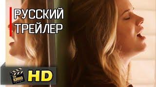 ТЫ [1 сезон] - Русский трейлер (2018)