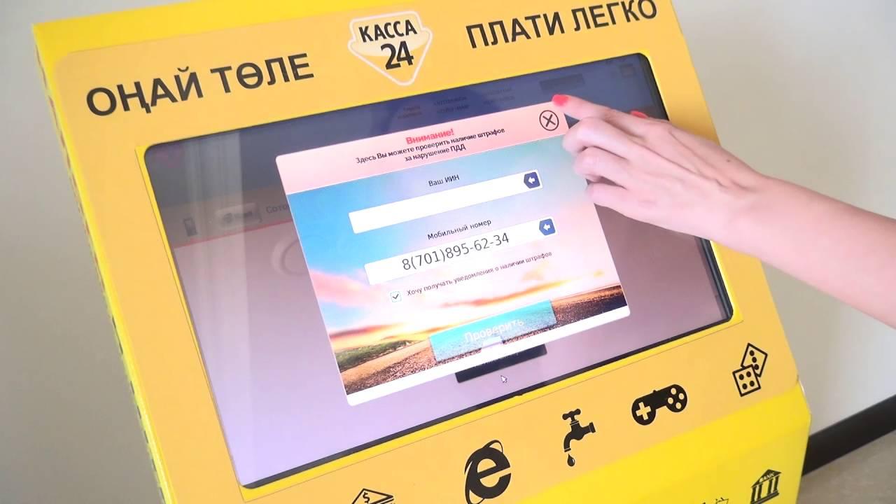 АТФБанк в партнерстве с системой электронных платежей Касса24 делает свои услуги еще более доступными и удобными для розничных клиентов