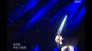 Yi Sung-yol - Soar, 이승열 - 비상, Music Camp 20050604